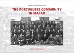 55. The Portuguese Comunity in Macau