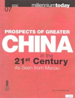 N7 Prospects of Greater China in the 21st Century as Seen from Macau