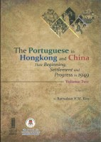 The Portuguese in Hong Kong Vol II