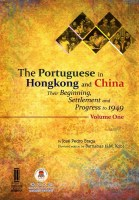 The Portuguese in Hong Kong Vol I