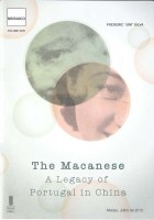 XXIV - The Macanese A Legacy of Portugal in China