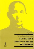 the_luso_macau_connections_in_sun_yatsens_modern_chinese_revolution