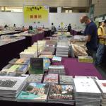IIM at the Macau Book Carnival